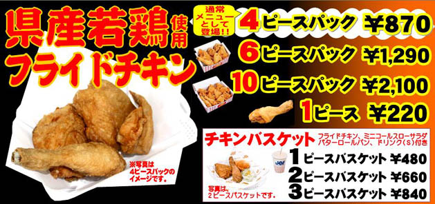 f:id:matsutakeshi4444:20160625173410j:plain