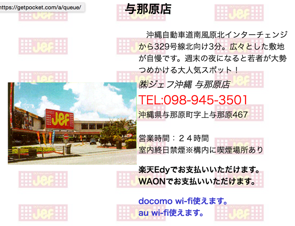 f:id:matsutakeshi4444:20160625182655p:plain