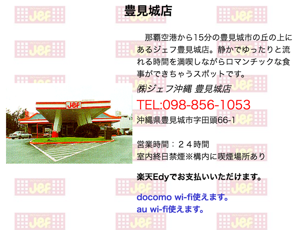 f:id:matsutakeshi4444:20160625183501p:plain