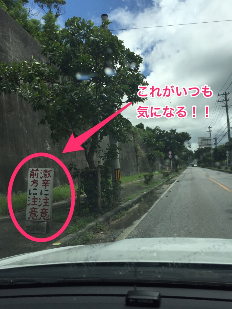 f:id:matsutakeshi4444:20160626130636j:plain
