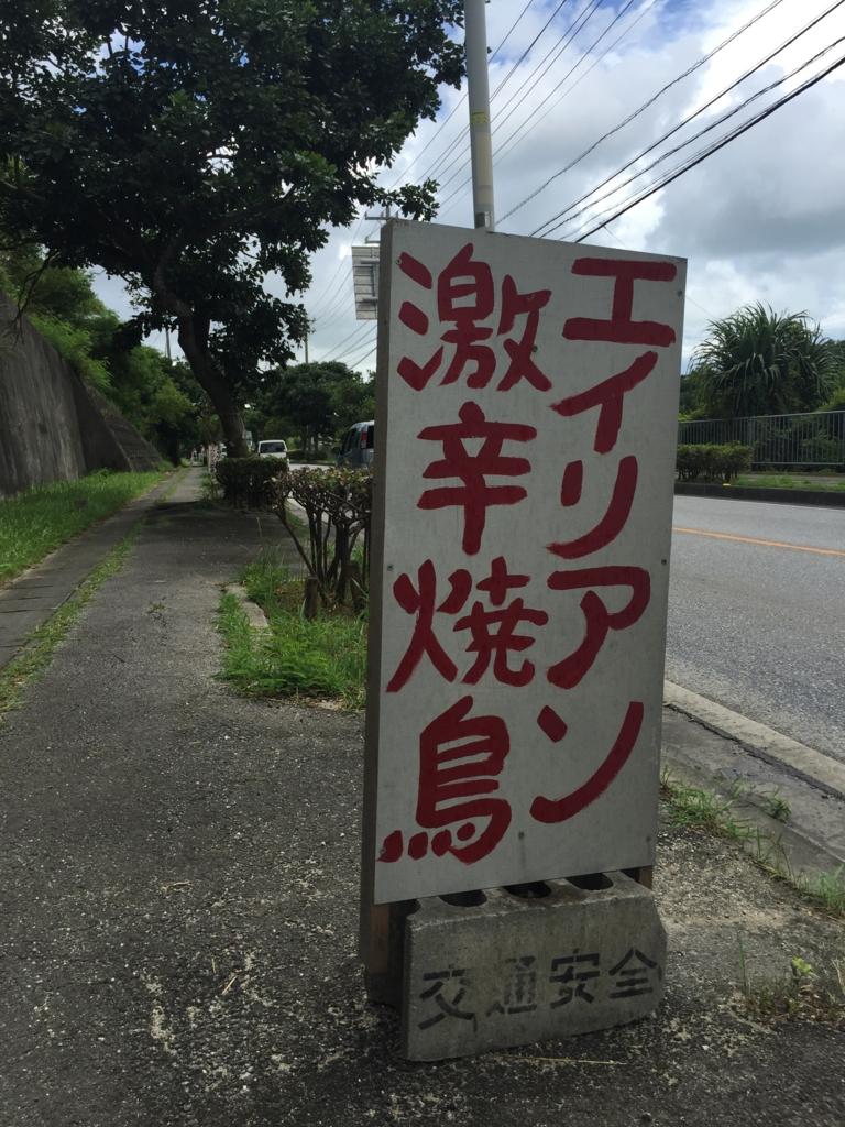 f:id:matsutakeshi4444:20160626131247j:plain