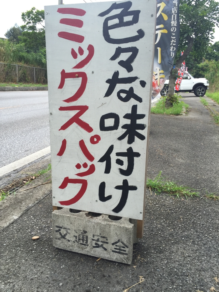 f:id:matsutakeshi4444:20160626133944j:plain