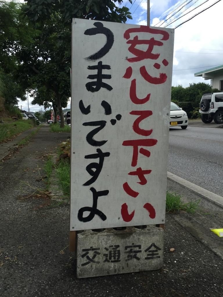 f:id:matsutakeshi4444:20160626134313j:plain