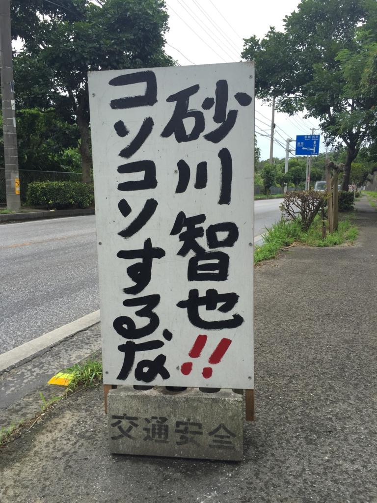 f:id:matsutakeshi4444:20160626134705j:plain