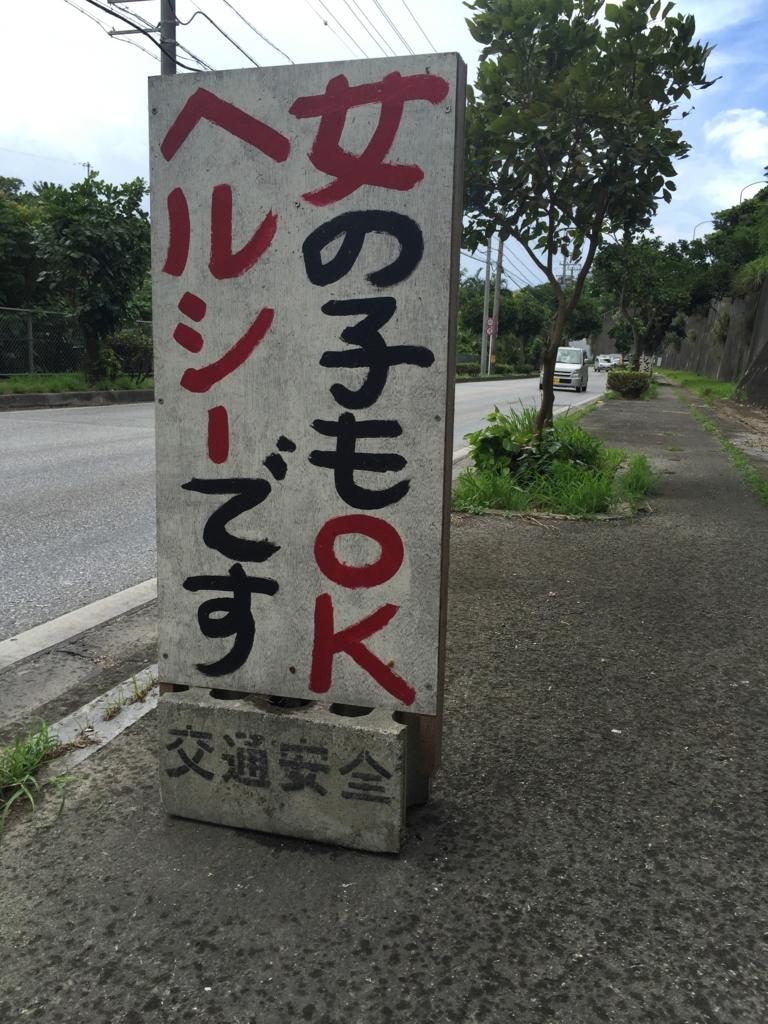 f:id:matsutakeshi4444:20160626135126j:plain