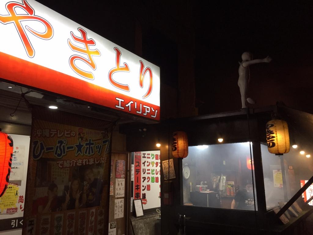 f:id:matsutakeshi4444:20160626135350j:plain