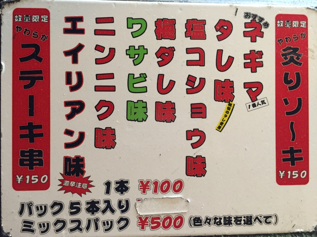 f:id:matsutakeshi4444:20160627223629j:plain