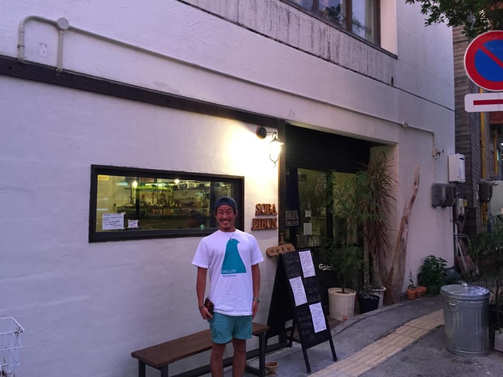 f:id:matsutakeshi4444:20160724181653j:plain
