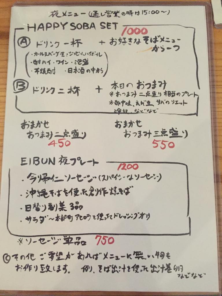 f:id:matsutakeshi4444:20160724183103j:plain