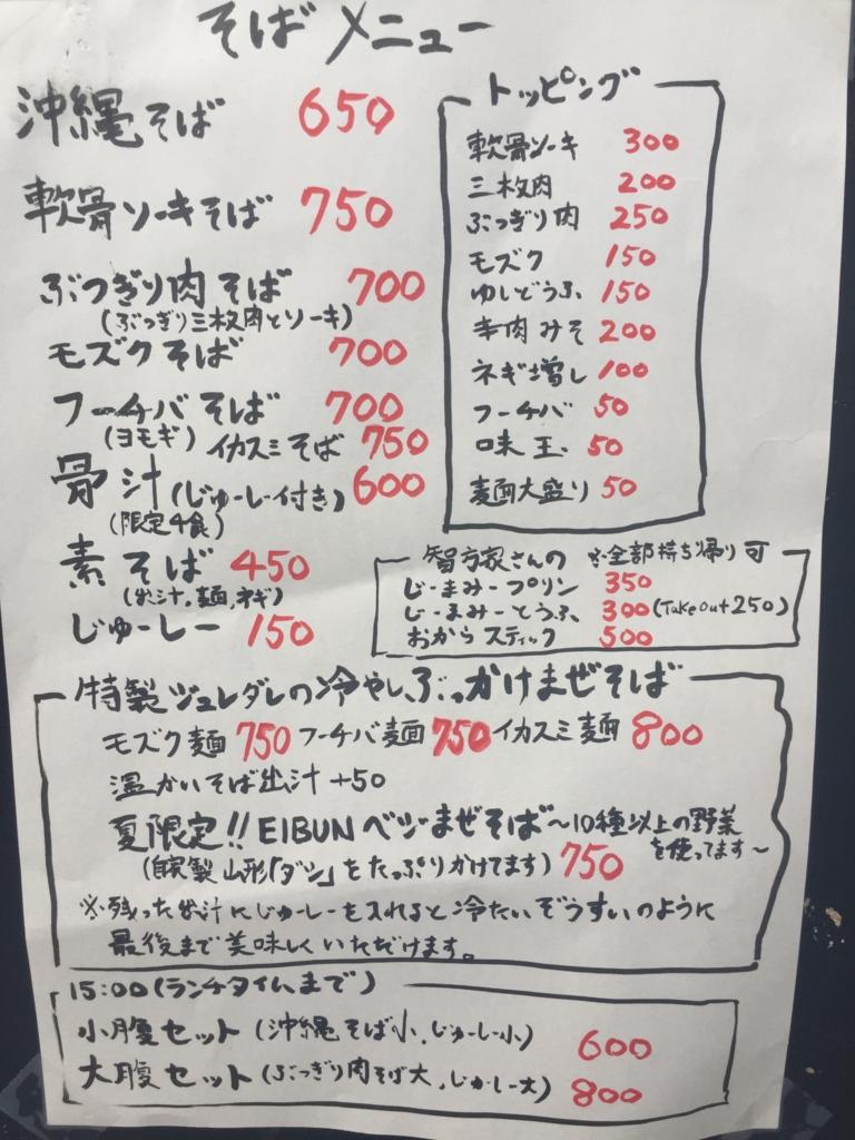 f:id:matsutakeshi4444:20160724184024j:plain