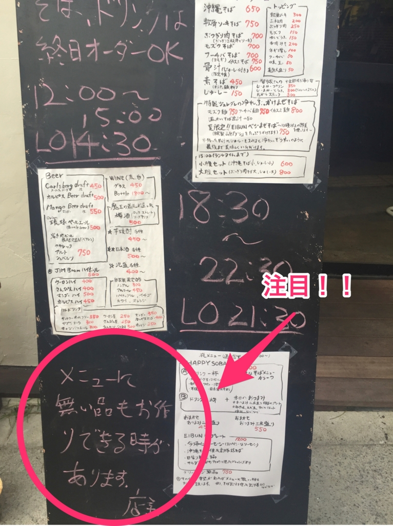 f:id:matsutakeshi4444:20160725020820j:plain