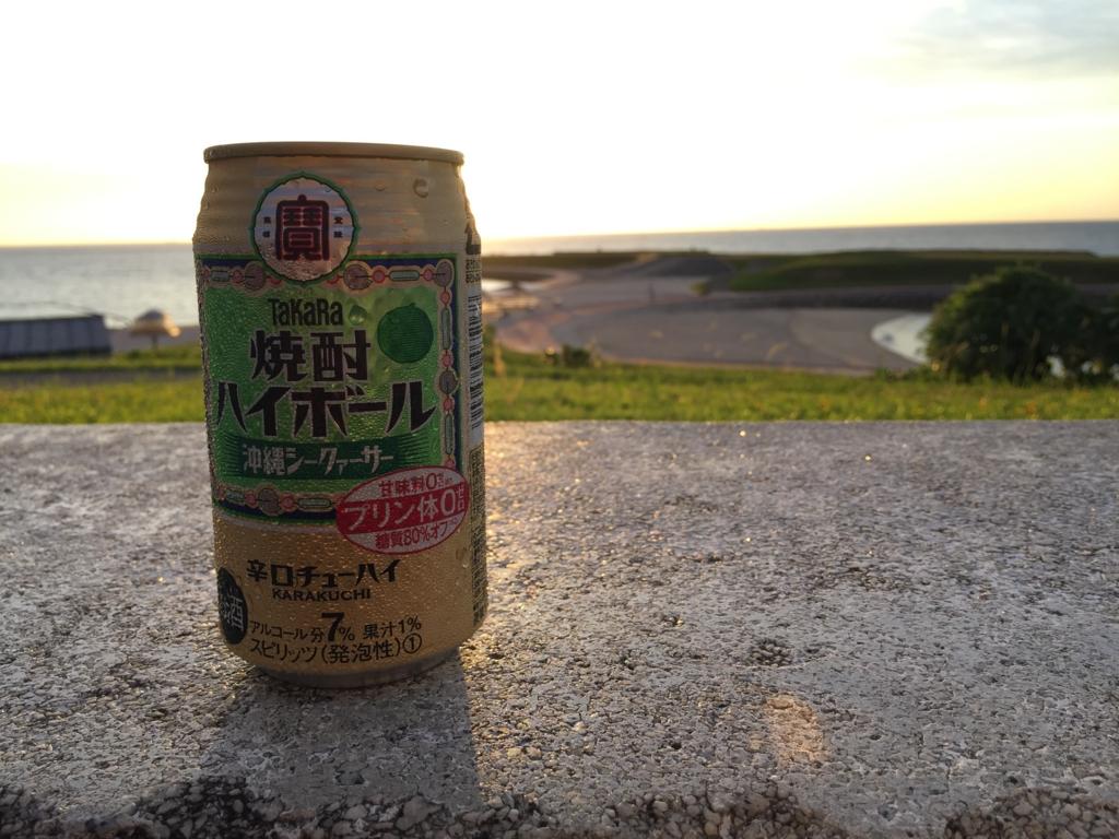f:id:matsutakeshi4444:20160727163144j:plain