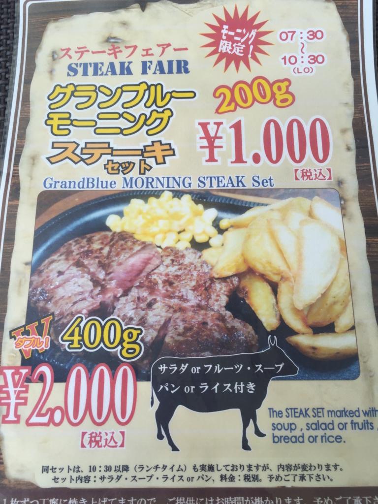 f:id:matsutakeshi4444:20160808233017j:plain