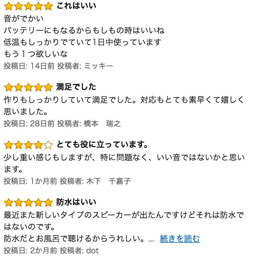 f:id:matsutakeshi4444:20160819152614p:plain