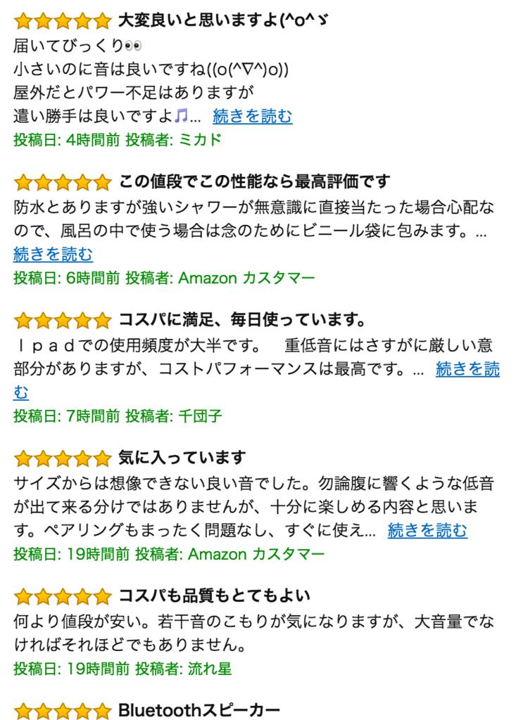 f:id:matsutakeshi4444:20160819161240p:plain