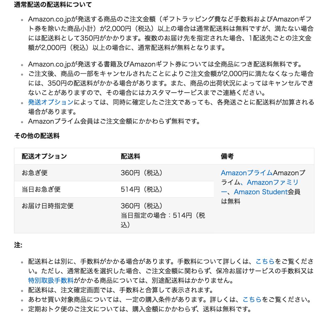 f:id:matsutakeshi4444:20160822135919p:plain