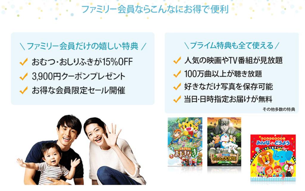 f:id:matsutakeshi4444:20160822145541p:plain