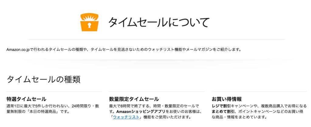 f:id:matsutakeshi4444:20160822163725p:plain