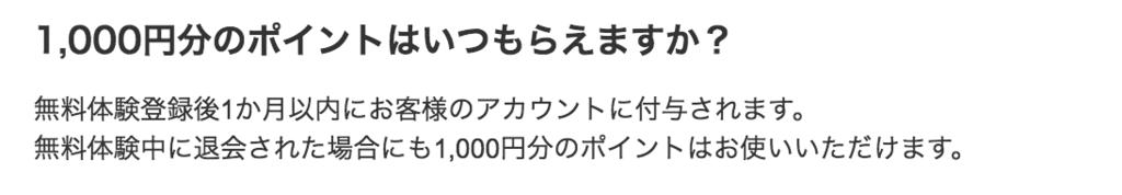 f:id:matsutakeshi4444:20160822165148p:plain