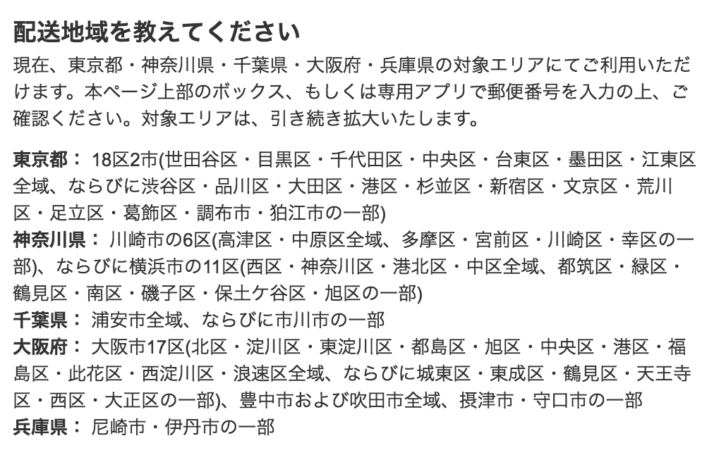 f:id:matsutakeshi4444:20160822170411p:plain