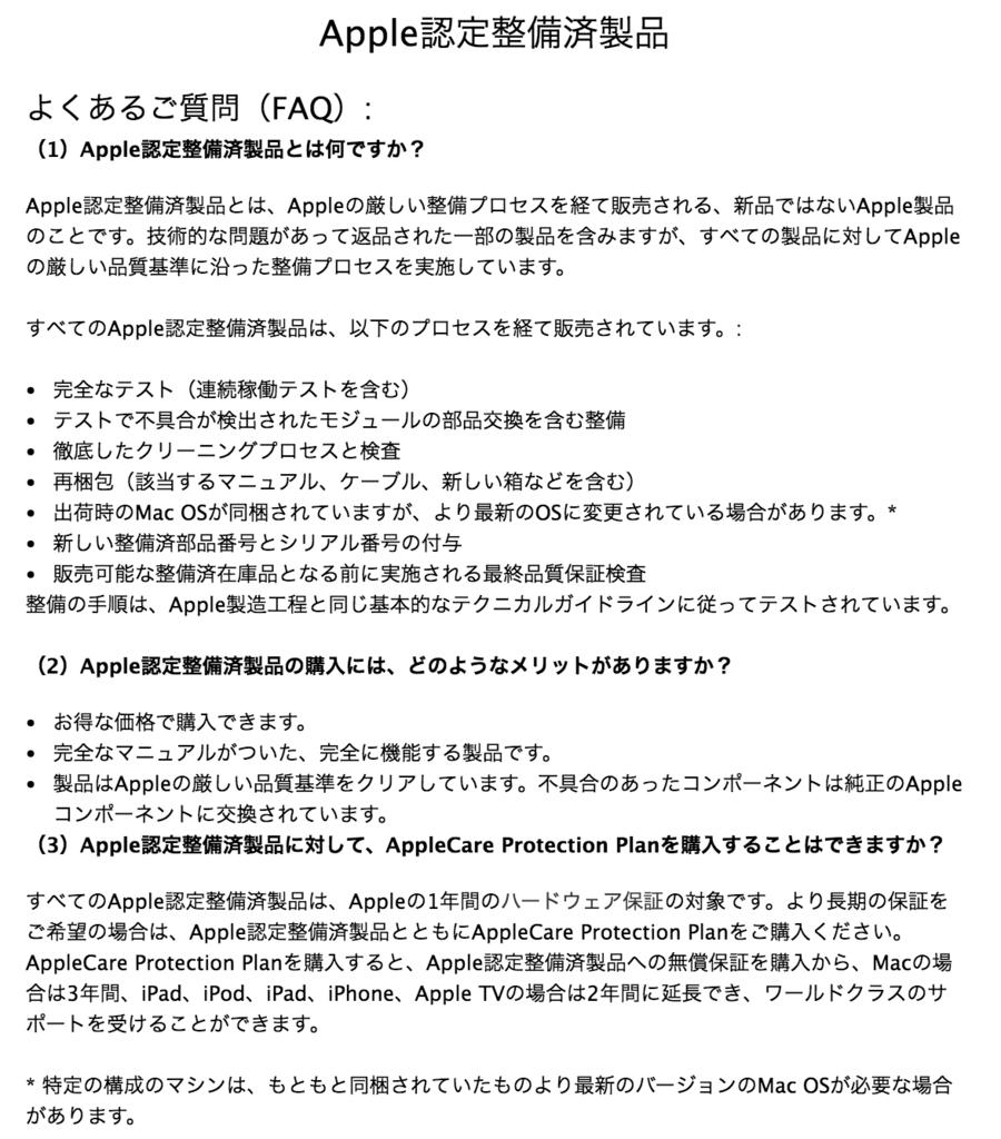 f:id:matsutakeshi4444:20160824185205p:plain