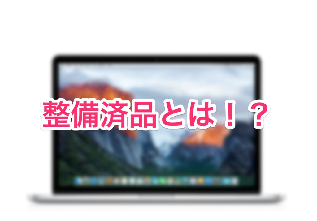 f:id:matsutakeshi4444:20160824191511p:plain