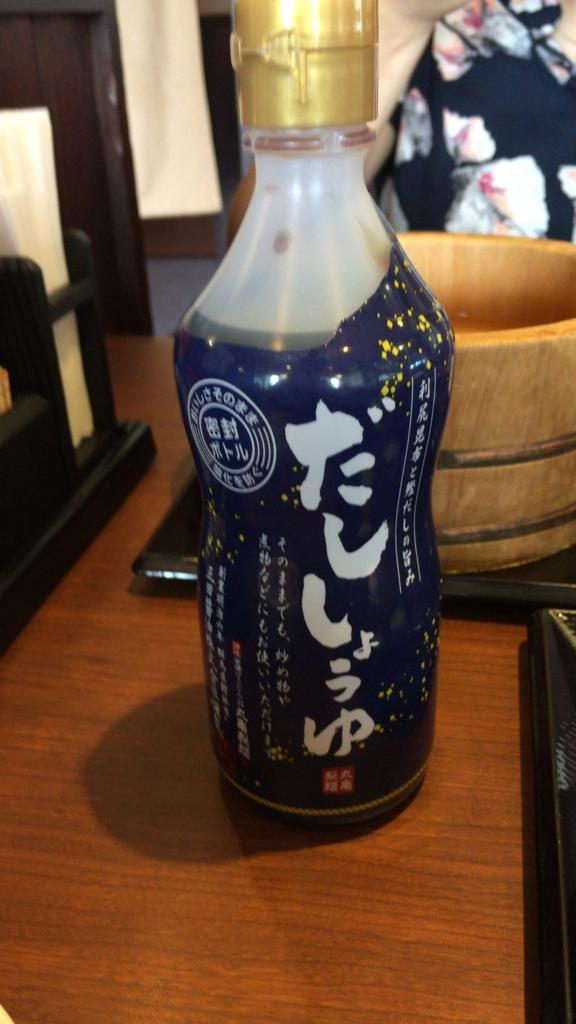 f:id:matsutakeshi4444:20160901143248j:plain