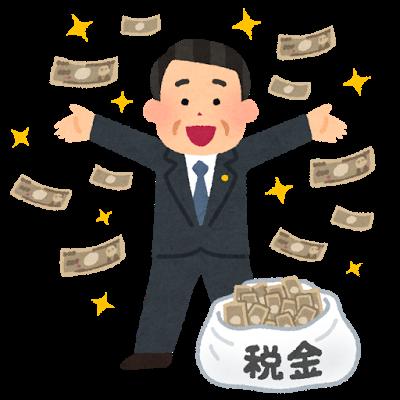 f:id:matsutakeshi4444:20160910004834p:plain