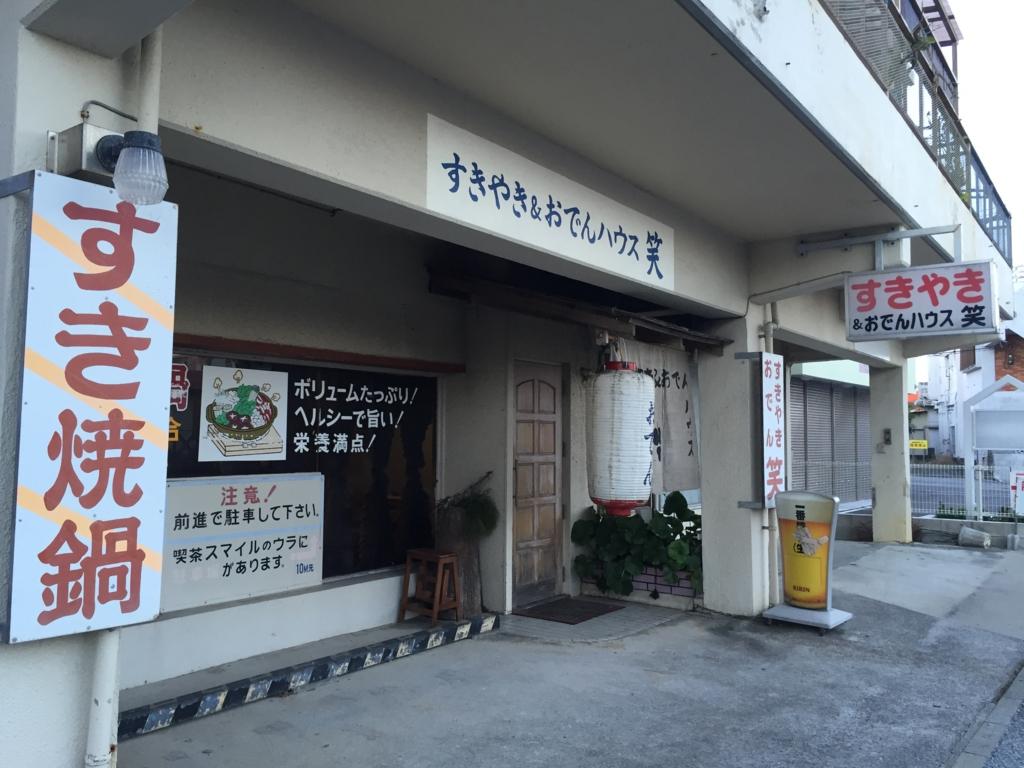 f:id:matsutakeshi4444:20160912214340j:plain