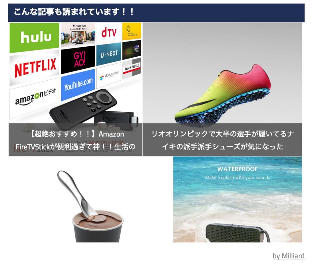 f:id:matsutakeshi4444:20160917153911p:plain