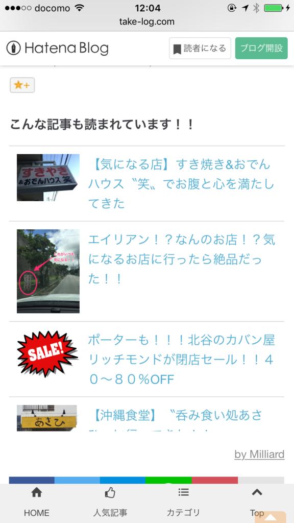 f:id:matsutakeshi4444:20160917154600p:plain
