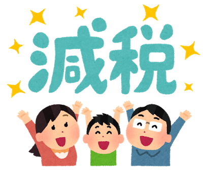 f:id:matsutakeshi4444:20160928162806p:plain