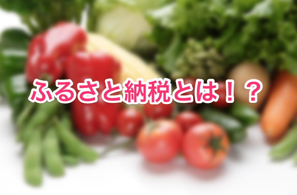 f:id:matsutakeshi4444:20160928205310p:plain