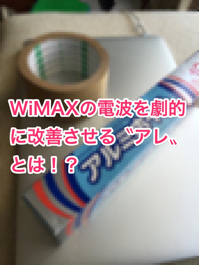 f:id:matsutakeshi4444:20160929210756j:plain
