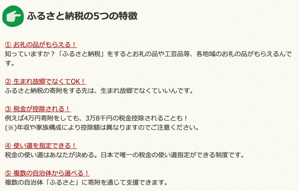 f:id:matsutakeshi4444:20161008140720p:plain