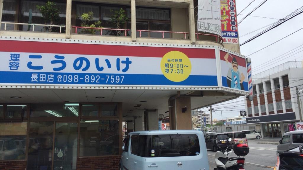 f:id:matsutakeshi4444:20161011115443j:plain