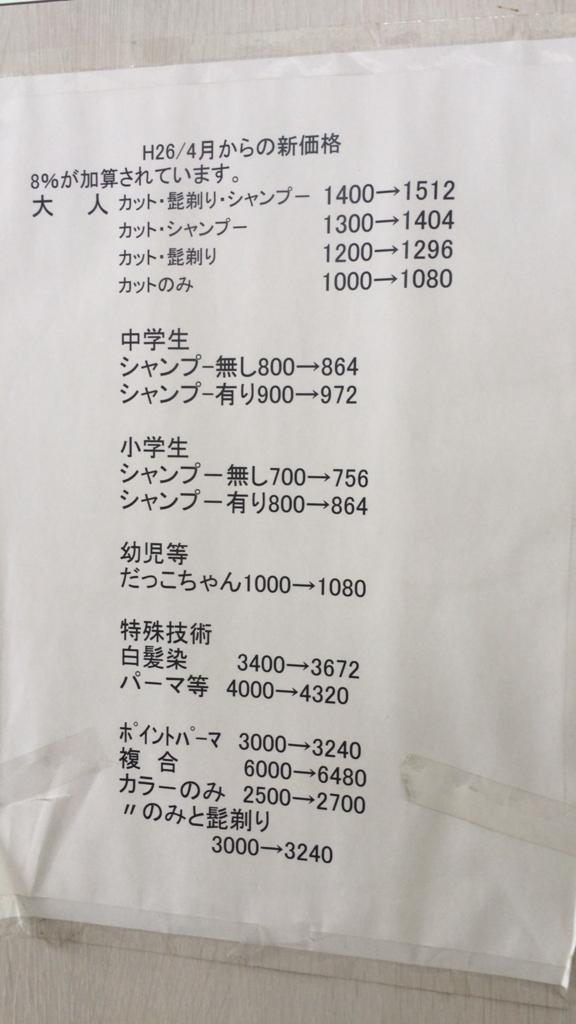 f:id:matsutakeshi4444:20161011121039j:plain