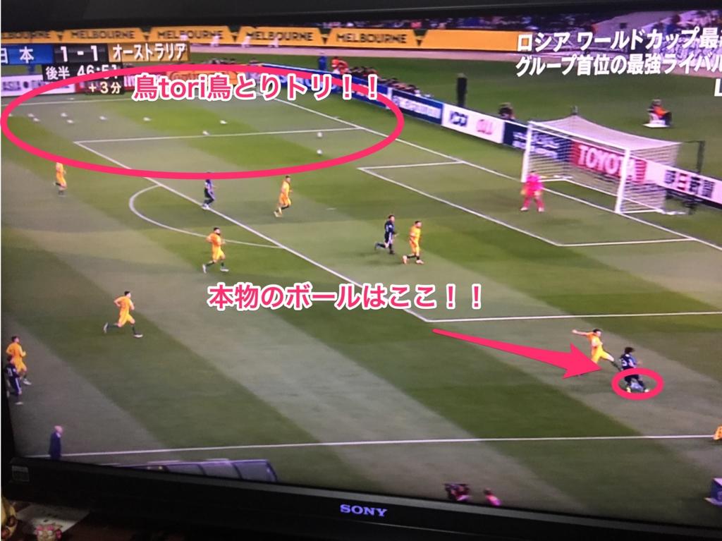 f:id:matsutakeshi4444:20161011200856j:plain
