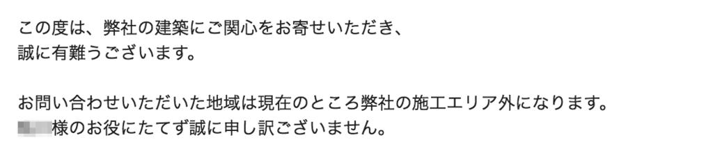 f:id:matsutakeshi4444:20161013233323p:plain