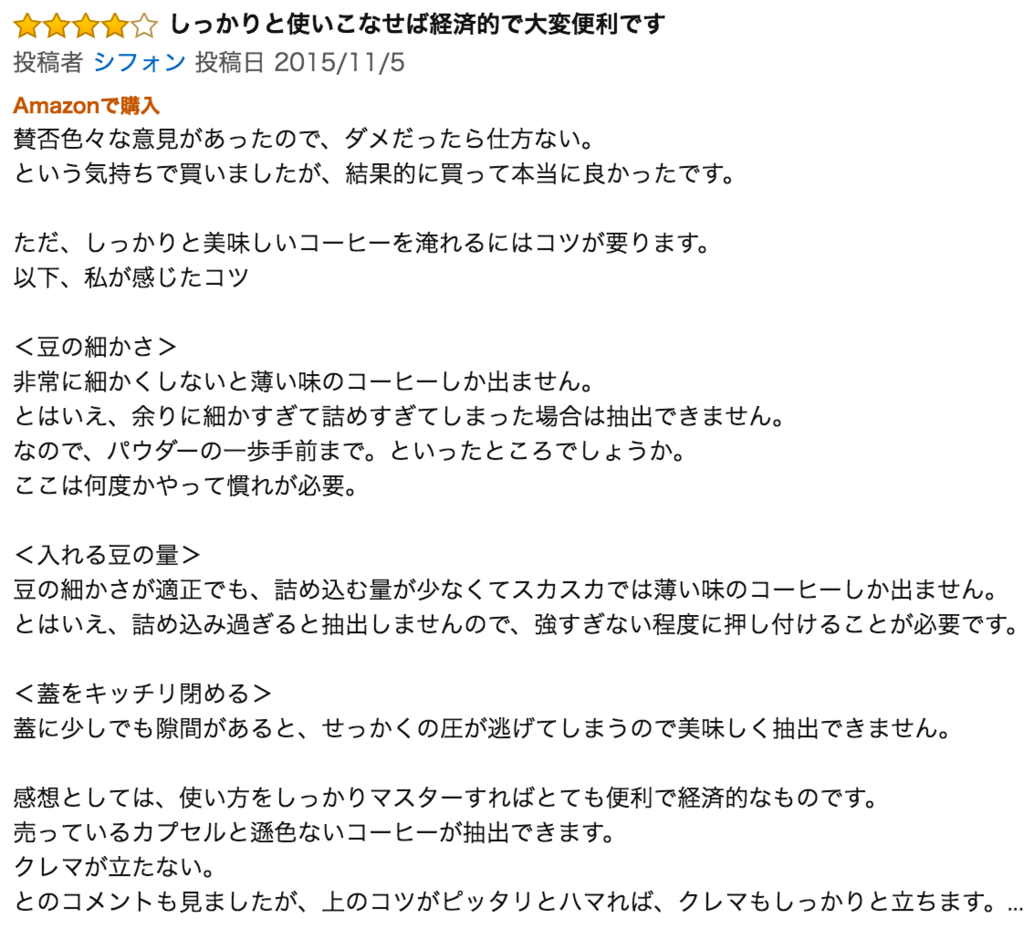 f:id:matsutakeshi4444:20161017153528p:plain