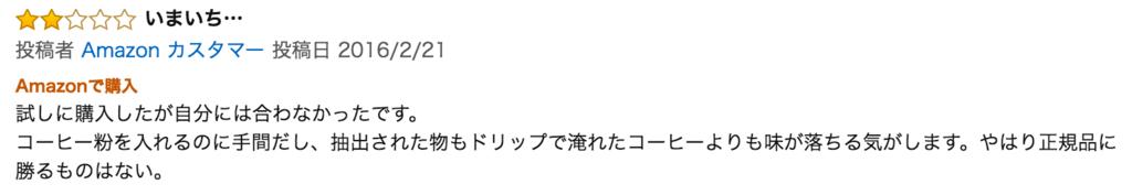f:id:matsutakeshi4444:20161017153541p:plain