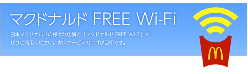 f:id:matsutakeshi4444:20161025172341p:plain