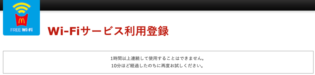 f:id:matsutakeshi4444:20161025181154p:plain