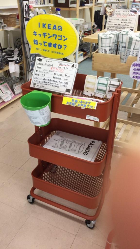 f:id:matsutakeshi4444:20161025191436j:plain