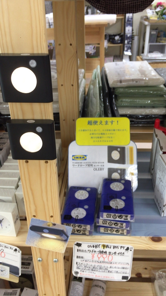 f:id:matsutakeshi4444:20161026144008j:plain