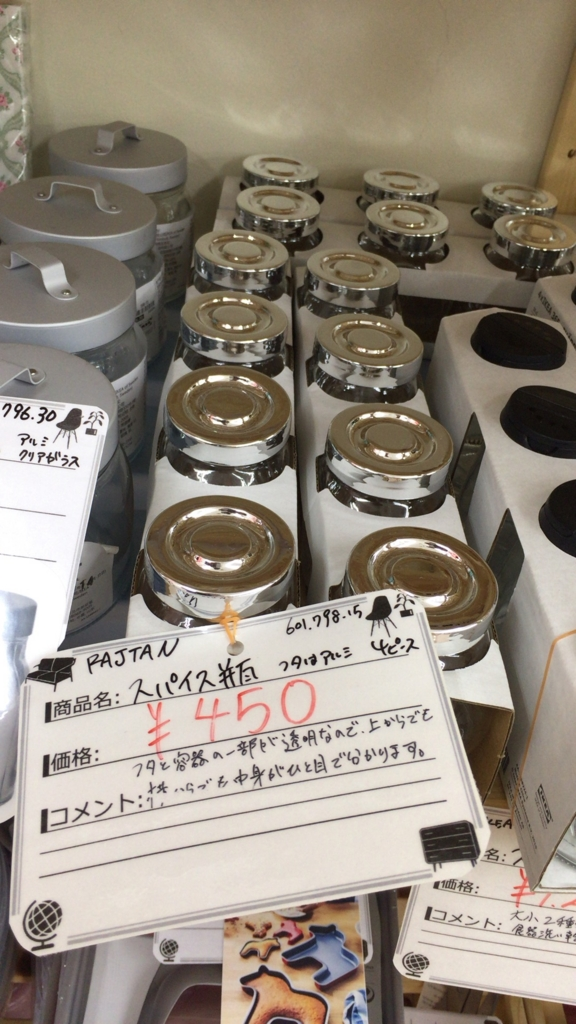 f:id:matsutakeshi4444:20161026144140j:plain
