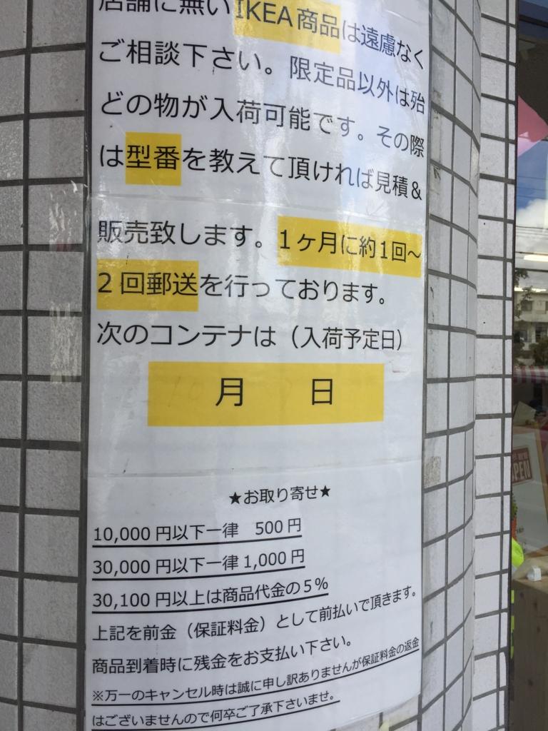 f:id:matsutakeshi4444:20161026150022j:plain
