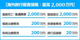 f:id:matsutakeshi4444:20161107161652j:plain