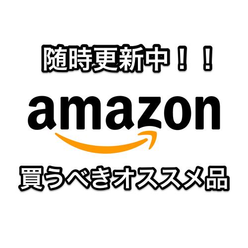 f:id:matsutakeshi4444:20161115204101p:plain