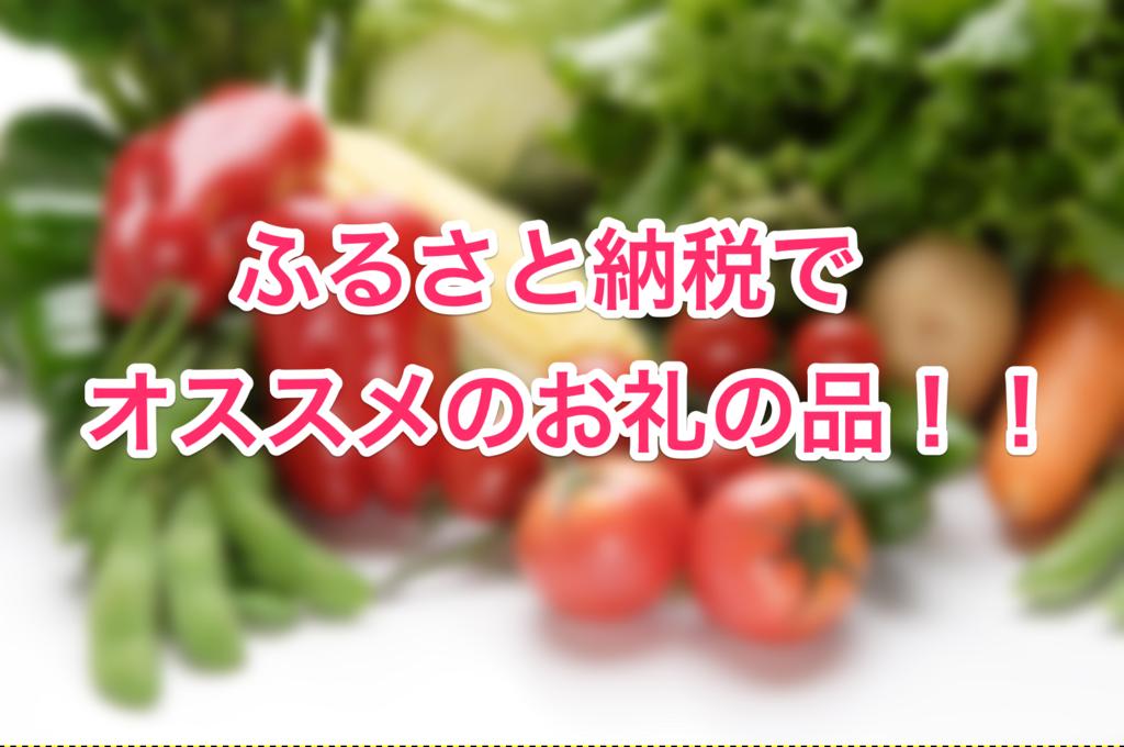 f:id:matsutakeshi4444:20161116151319p:plain
